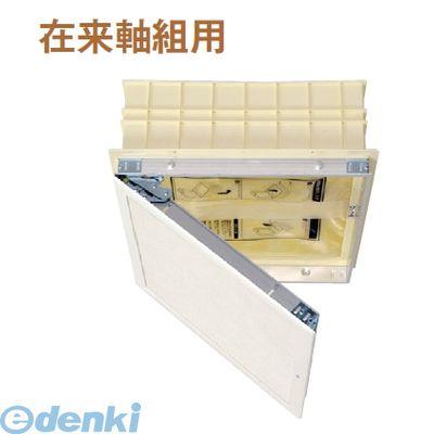 城東テクノ Joto SPC-S4545BH3 直送 代引不可・他メーカー同梱不可 高気密型天井点検口 点検口・断熱材セット梱包品 在来軸組用 455×455 寒冷地高断熱タイプ 色:ホワイト SPCS4545BH3
