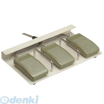 【受注生産品 納期-約1.5ヶ月】大阪自動電機(オジデン) [OFL-HV-S3] フットスイッチ S3&M3形シリーズ 小型機器用 OFLHVS3