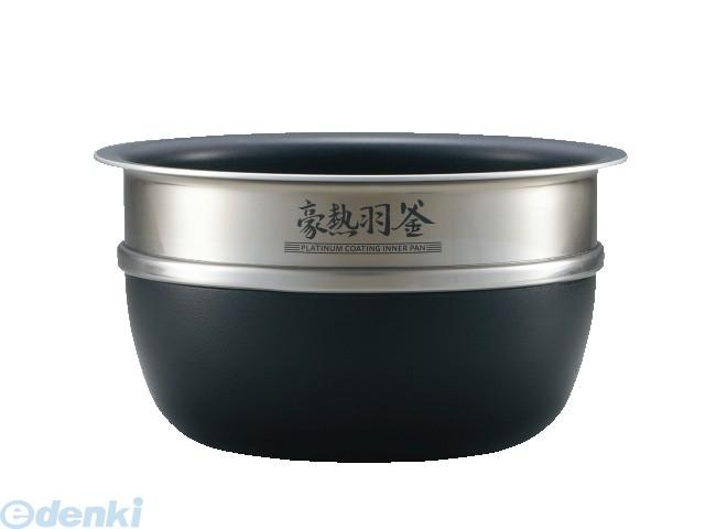 象印(ZOJIRUSHI) [B372-6B] 【納期:約10日間】圧力IH炊飯ジャー なべ B3726B【キャンセル不可】