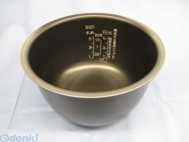 象印(ZOJIRUSHI) [B321-6B] 【納期:約10日間】炊飯ジャー なべ B3216B【キャンセル不可】