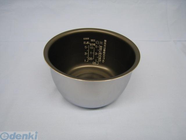 象印(ZOJIRUSHI) [B306-6B] 【納期:約10日間】炊飯ジャー なべ B3066B【キャンセル不可】