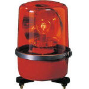 パトライト [SKP-120A R] SKP-A型 中型回転灯 Φ138 赤 (レッド AC220 SKP120AR