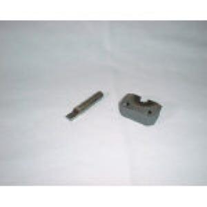 三和 SN-320B-UK 電動工具替刃 ハイニブラSN-320B用受刃 SN320BUK 163-1861 【送料無料】