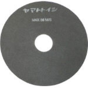 ヤマト YP1507 レジノイド極薄切断砥石 150×0.7 150X0.7X25.4 121-2249
