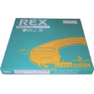 レッキス工業 REX 475202 マンティス180のこ刃 合金14T 10枚入り 475202