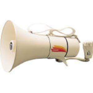 【あす楽対応】ノボル [TM-205] ショルダータイプメガホン13W(電池別売) TM205 213-5639