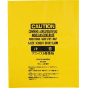 IWATANI ASBH-C アスベスト袋黄小 100枚入 あす楽対応 セール品 商舗 直送 ASBHC 299-3210