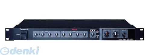 パナソニック(Panasonic)[WR-XS3] RAMSAシリーズ コンパクトミキサー(9イン・3アウト) WRXS3