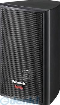パナソニック Panasonic WS-M10T-K 12cmコーン型スピーカー:トランス内蔵 ブラック WSM10TK