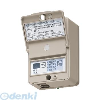 パナソニック電工(Panasonic)[EE6315] EEスイッチ EE6315