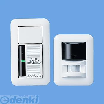 パナソニック電工 Panasonic WTC5360W ここでもセンサ WTC5360W