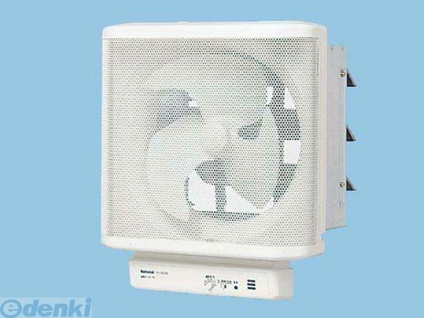 パナソニック電工 Panasonic FY-25LST 有圧換気扇・産業用換気扇 FY25LST
