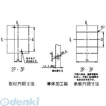 パナソニック Panasonic BKW36091CK 漏電ブレーカ BKW型 端子カバー付【キャンセル不可】