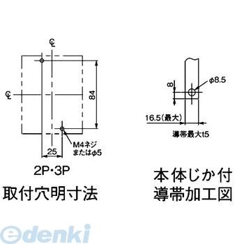 パナソニック Panasonic BKW3753K 漏電ブレーカ BKW型 JIS協約形シリーズ【キャンセル不可】