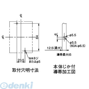 パナソニック Panasonic BJW33025 単3中性線欠相保護付 漏電ブレーカ BJW-N型 O.C付 単相3線専用 ボックス内取付用端子カバー付【キャンセル不可】