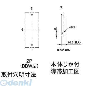 パナソニック Panasonic BBW2100SK サーキットブレーカ BBW型 盤用【キャンセル不可】