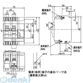 パナソニック Panasonic BCLE22032 リモコン漏電ブレーカ CLE型 瞬時励磁式 JIS協約形シリーズ 盤用【キャンセル不可】