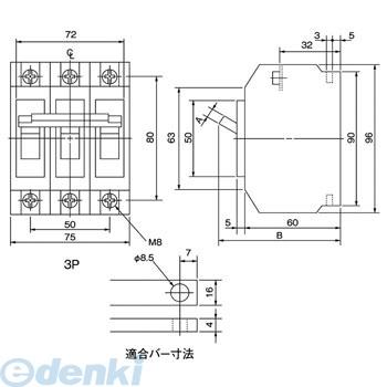 パナソニック Panasonic BBK360 サーキットブレーカ N-BAK型 盤用【キャンセル不可】