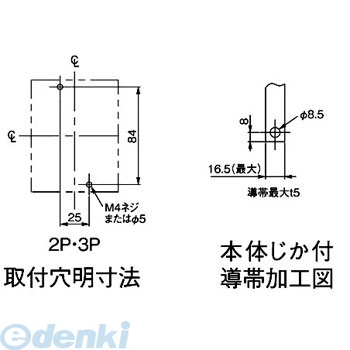パナソニック Panasonic BBW375K サーキットブレーカ BBW型 盤用 JIS協約形シリーズ【キャンセル不可】
