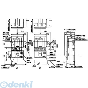 パナソニック Panasonic BJF360315 エネルギー対応 単3中性線欠相保護付 漏電ブレーカABF型 3P3E 逆接続可能型 【キャンセル不可】