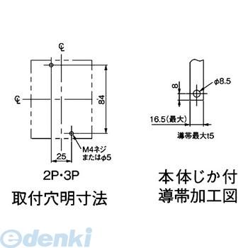 パナソニック Panasonic BBW2100K サーキットブレーカ BBW型 盤用 JIS協約形シリーズ【キャンセル不可】