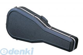 【個数:1個】【納期:約10日間】KC(キョーリツコーポレーション) [WA-130] アコースティックギター用ハードケース WA130
