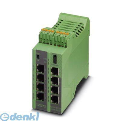 フェニックスコンタクト(Phoenix Contact) [FLHUB8TX-ZF] Ethernetハブ - FL HUB 8TX-ZF - 2832551 FLHUB8TXZF