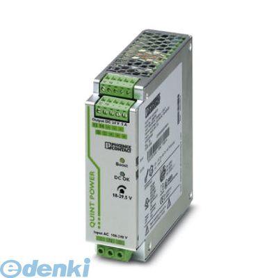 フェニックスコンタクト Phoenix Contact QUINT-PS/1AC/24DC/5 電源 - QUINT-PS/1AC/24DC/ 5 - 2866750 QUINTPS1AC24DC5