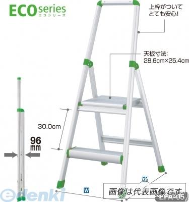 【個数:1個】長谷川工業 ハセガワ EFA-05 直送 代引不可・他メーカー同梱不可 エコ踏み台 05型EFA EFA05