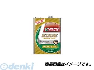 カストロール Castrol 4985330118457 【3個入】 エッジスポーツ 10W-60 4L