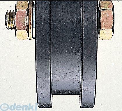 ヨコヅナ JHP-1506 鉄重量戸車 ボルトナット付き 150mm H型 JHP1506