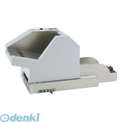 マックス(MAX) [EF-AF100N] 卓上封かん機用オートフィーダ【1台】 EFAF100N