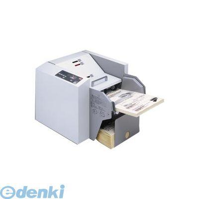 マックス(MAX) [EPF-200/60HZ] 卓上紙折り機 60Hz【1台】 EPF200/60HZ