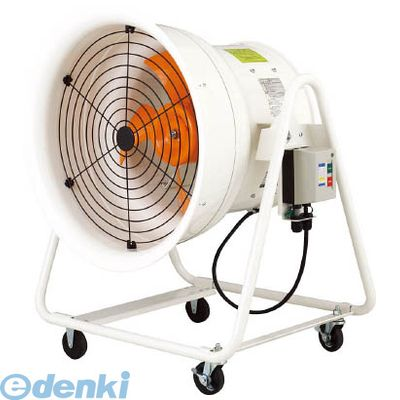 スイデン(Suiden) [SJF-404A] 送風機【軸流ファンブロワ】ハネ400mm三相200V【送料無料】