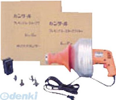【個数:1個】カンツール PH-20R-S 直送 代引不可・他メーカー同梱不可 電動ハンディロッダーPH-20R標準セット PH20RS【キャンセル不可】