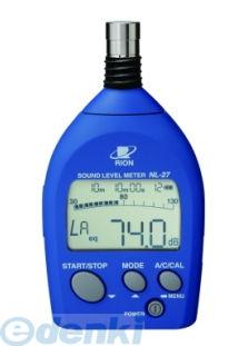 【激安大特価!】  普通騒音計 リオン NL27【ポイント10倍】:文具のブングット NL-27-DIY・工具