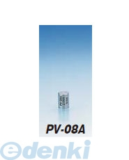 ずっと気になってた PV08A【ポイント10倍】:文具のブングット 圧電式加速度ピックアップ リオン PV-08A-DIY・工具