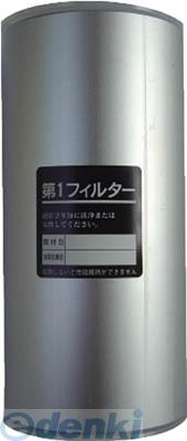 前田シェル [M-120-1F] 第1エレメント M1201F