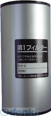前田シェル M-110-1F 第1エレメント M1101F