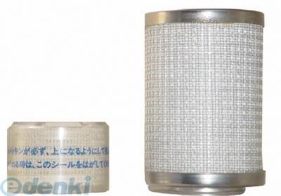 前田シェル [T-105FS] フィルターセット T105FS【送料無料】