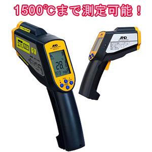 再再販! AD-5616 A&D AD5616【ポイント10倍】:文具のブングット 赤外線放射温度計-DIY・工具