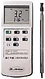 2019春大特価セール! CN1118B デジタル風速・温度計 MULTI CN-1118B【ポイント10倍】:文具のブングット AM500 マルチ計測器-DIY・工具