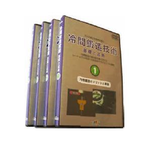 アドウィン(ADWIN) [CFT-100DVD] CFT100DVD 冷間鍛造技術教材DVD CFT100DVD, Colorbucks カラーバックス:ce39b6d4 --- campusformateur.fr