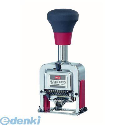 注目ブランド ショップ マックス MAX NR-807 NR807 1個 ナンバリング