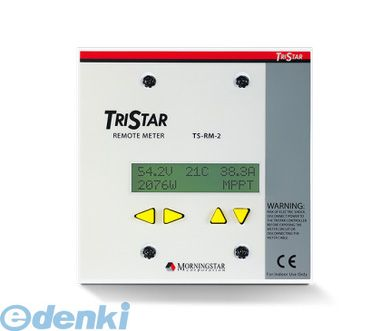 MOBICOOL[TS-RM-2] TS-MPPT-45/60用液晶ディスプレー遠隔タイプ TSRM2