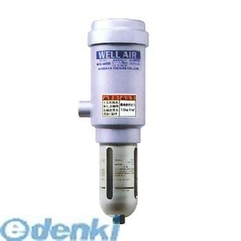 カマタテクナス WA-150 圧縮空気清浄器 ウェルエアー 標準 WA150【5倍期間:6/12 15:00~8/9 23:59】