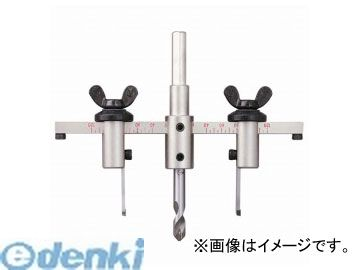 【スーパーSALEサーチ】神沢鉄工(KANZAWA) [K-119] 自由錐W-SG ダイヤチップK119