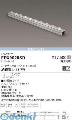 遠藤照明 ERX9025SD 間接照明/レク配光/L=597mm/4000K/非調光