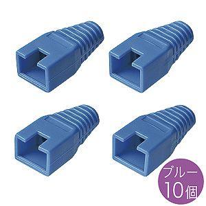 サンワサプライ ADT-MC7BL モジュラーカバー 先付けタイプ・ブルー・10個 ADTMC7BL【ポイント10倍】