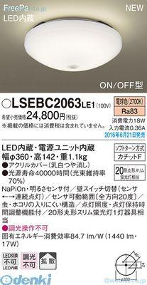 パナソニック LSEBC2063LE1 LEDシーリングFHC20センサ電球色